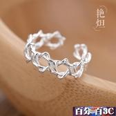 戒指 創意韓版六芒星925純銀戒指女個性時尚星星食指指環開口銀飾禮物 百分百