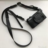 相機肩帶微單M50M100理光GR2掛繩RX100M6M5窄款柔軟背帶  夢想生活家