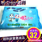 RO純水 無香精 柔濕巾 80抽(80入)濕紙巾 大包裝 隨手包 寶寶紙巾(超取請勿超過10包)