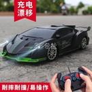 遙控汽車無線高速漂移遙控車充電動賽車3-6歲兒童男孩小汽車玩具