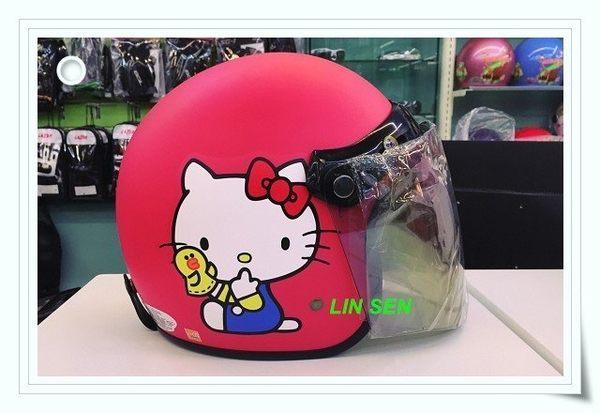 Hello Kitty安全帽,309,LINE熊/消光桃紅