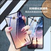 三星 N9600 動漫卡通情侶手機殼 三星 NOTE8 NOTE9 玻璃鏡面手機套 Note9 防摔鋼化玻璃手機殼
