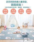 純棉家用布藝毯客廳寶寶爬行墊臥室榻榻米防滑兒童全棉地墊可機洗