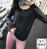 運動上衣 長袖瑜伽服女寬鬆跑步罩衫網紗速幹運動T恤網紅健身服上衣-超凡旗艦店