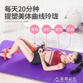 腳蹬拉力神器仰臥起坐輔助女士健身帶瑜伽器材家用瘦普拉提繩肚子 花間公主