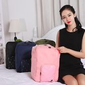 限定款旅行多功能摺疊袋正韓便攜單肩手提女旅行包可套拉桿行李箱後背包