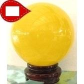 冰洲石 夜明珠 夜光球 螢光石黃色15cm