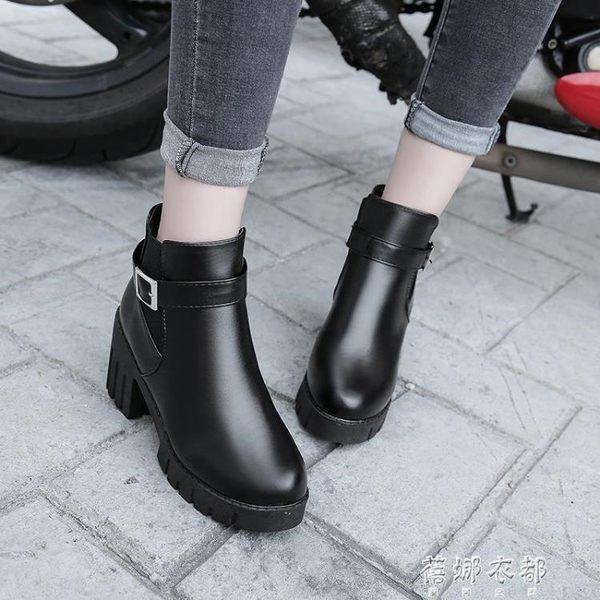 靴子 馬丁靴女英倫風裸靴子女靴韓版百搭粗跟短靴高跟女鞋 蓓娜衣都