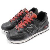 New Balance 復古慢跑鞋 NB 574 黑 紅 Disney 聯名款 米妮 迪士尼 休閒鞋 女鞋【PUMP306】 WL574DMMB