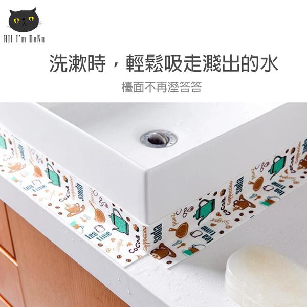 廚房水槽洗漱台防水貼 洗菜盆防污吸水貼 浴室馬桶玻璃吸水貼紙【Z91024】