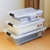 收納箱床底收納箱扁平塑料透明床下收納整理箱抽屜式衣服儲物箱 nm1983【VIKI菈菈】