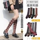 熱銷襪子女長筒襪ins潮流jk街頭襪秋冬季及膝襪日系半高筒小腿襪 伊鞋本鋪