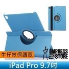 【妃航】蘋果iPad Pro 9.7 牛仔紋/布紋 旋轉/支架/插卡 鬆緊帶/綁帶 平板 皮套/保護套