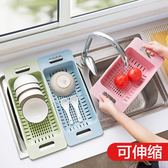 瀝水架收納架可伸縮放碗筷架子家用【步行者戶外生活館】
