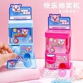 抖音網紅扭蛋機玩具 小型兒童迷你投幣扭蛋機球家用抽獎機游戲機 HM 范思蓮恩