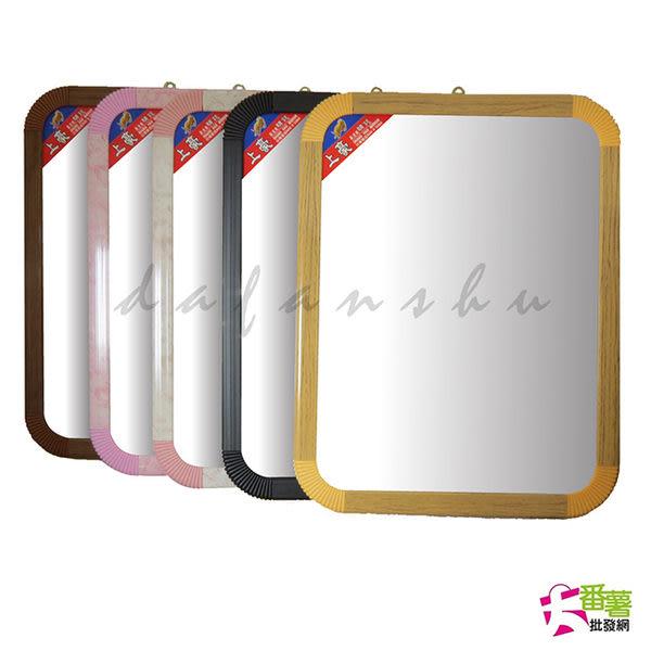 【台灣製】自然紋路邊框壁鏡P16x12/掛鏡(44.5x34cm) [00A] - 大番薯批發網