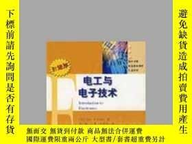 二手書博民逛書店罕見電工與電子技術:引進版Y23583 (美)Earl D. Gates著 高等教育出版社 ISBN:9787