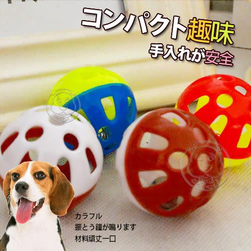 【培菓平價寵物網】dyy》寵物專用透明|不透明雙色鈴噹球直徑約4cm*1顆