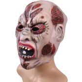 萬圣節恐怖鬼臉面具鬼節乳膠面具恐怖嚇人面具鬼怪僵尸木乃伊面具