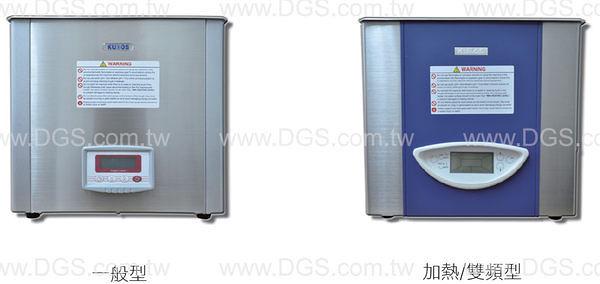 《KUDOS》超音波洗淨器多功能型Ultrasonic Cleaner