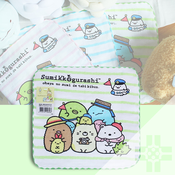 【角落生物系列】綠色紗布方巾(1條)