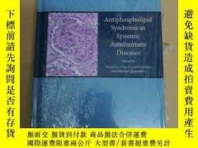 二手書博民逛書店Antiphospholipid罕見Syndrome in Sy