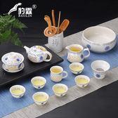 玲瓏創意陶瓷功夫茶具套裝家用泡茶杯