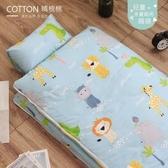 【R.Q.POLO】純棉兒童睡袋 冬夏兩用鋪棉書包睡袋 4.5X5尺(動物城市)
