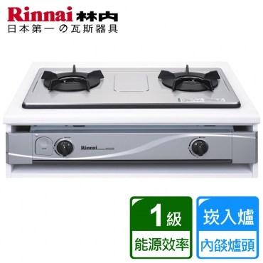 【林內】高效率內焰爐頭不鏽鋼崁入式二口瓦斯爐(RBTS-201SN)-天然瓦斯