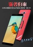 手機殼 HTC U11PLUS手機套2Q4D200 保護殼U11 仿皮紋浮雕磨砂殼防摔硅膠 星隕閣 星隕閣