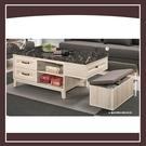 【多瓦娜】雪莉4尺單凳原石大茶几 21057-770002