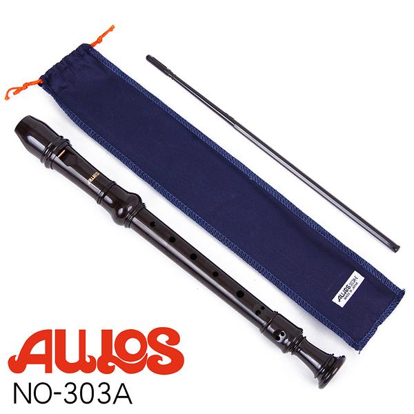 小叮噹的店- 日製 AULOS 英式 303A 高音直笛