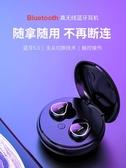 無線藍芽耳機5.0單雙耳迷你隱形入耳式運動跑步超長待機馬卡龍 (pink Q時尚女裝)