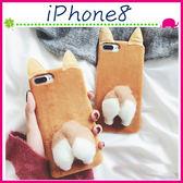 Apple iPhone8 4.7吋 Plus 5.5吋 柯基屁屁背蓋 毛絨手機套 硬殼保護套 立體手機殼 暖冬保護殼 趣味