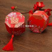 喜糖盒  結婚創意喜糖盒紙盒婚禮八角形糖果盒婚慶喜糖盒子  瑪奇哈朵