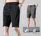 五分褲男夏季冰絲涼感短褲休閒短褲運動褲外穿薄款速干褲【小酒窩】