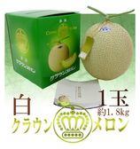 【果之蔬-全省免運】日本【皇冠】靜岡縣溫室栽培哈密瓜(1入裝)一顆1.5KG-哈蜜瓜