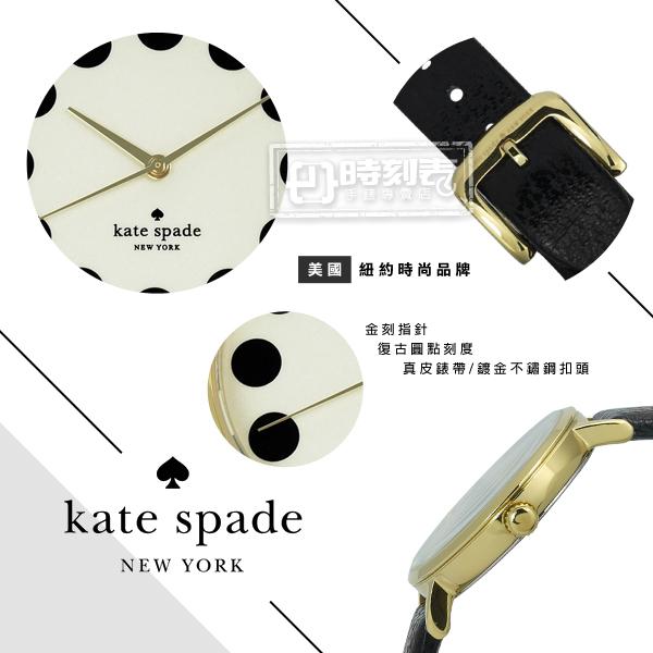 kate spade / 1YRU0107 / Metro 美國復刻主流真皮手錶 米黃x金框x黑 34mm