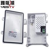 監控攝像頭室外防水盒塑膠防雨箱帶12V2A直流開關電源適配器壁裝