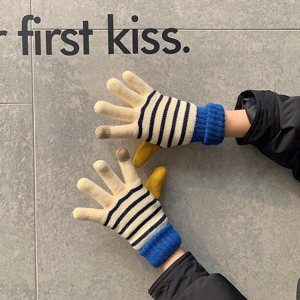 韓國手套冬天保暖可愛毛線拼色條紋觸屏軟妹防寒加絨加厚少女學生 美好生活