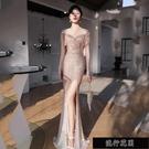 現貨宴會晚禮服裙女2020新款高貴性感氣質魚尾長款高端主持人高級質感【全館免運】