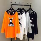 VK精品服飾 韓國風時尚休閒寬鬆兔兔長袖上衣