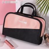 化妝包便攜化妝包大容量手拿收納包韓國防水旅行洗漱包手提化妝品包 繽紛創意家居