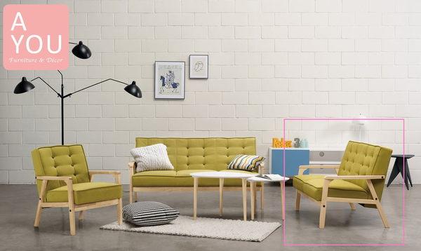 琳達休閒沙發雙人椅 大特價8100元(大台北免運費)【阿玉的家2017】