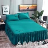 純棉床裙式床罩單件全棉床罩床套床笠床單1.5m1.8m防滑保護套夏季名購居家
