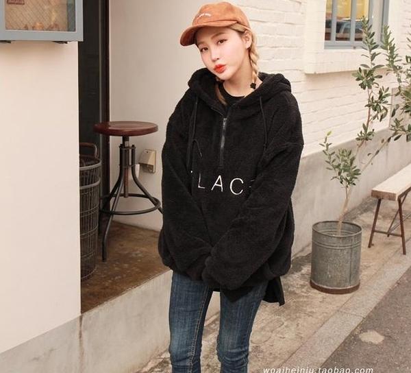 [協貿國際]超保暖可愛甜美系抽身連帽款珊瑚絨百搭外套衛衣