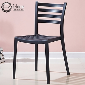 E-home Fence芬思簡約造型休閒餐椅-兩色可選 戶外椅黑色