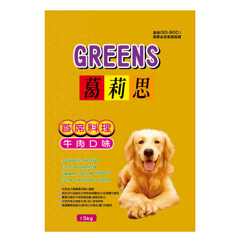 葛莉思乾狗糧-牛肉15kg【愛買】