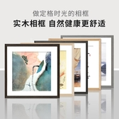 正方形胡桃木實木小相框掛墻33 38 50cm書法宣紙十字繡裝裱畫框