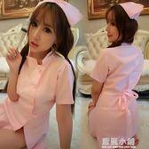 性感護士制服包臀短裙吊襪帶職業套裝清純女仆情趣內衣激情ol夜店 藍嵐